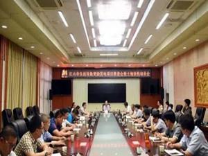 浙江江山市将投5亿元建首个生活垃圾焚烧发电项目