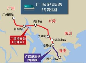 广深港高铁香港段预计9月下旬开通