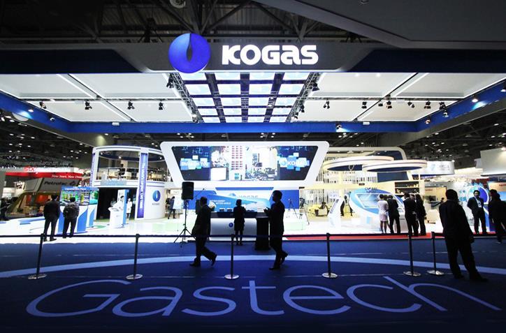 韩国天然气公司公布7年612亿元能源投资计划