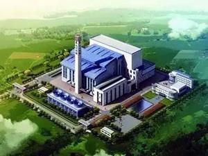 伟明环保将投资7亿元建东阳市生活垃圾焚烧发电项目