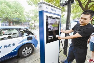 杭州打造全电景区 促进节能减排