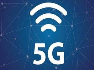 电力通信或将成为5G网络切片技术商业化应用的突破口