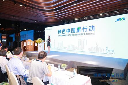 复星投资捷威动力布局新能源汽车业 计划2023年上市