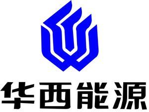 华西能源17.12亿元签署全球最大光伏储能项目