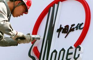 中国石化发行24亿美元境外债券