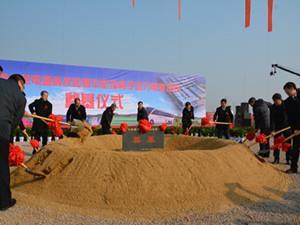 总投资58亿元的鹏辉锂离子动力电池及系统项目开工