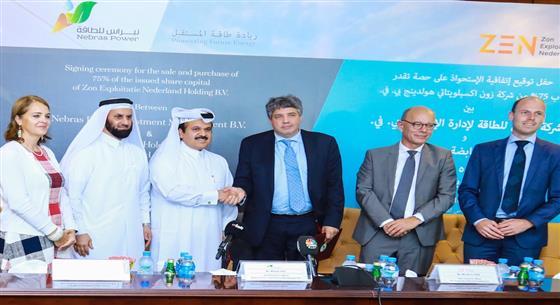 卡塔尔投资公司Nebras进军荷兰太阳能市场