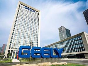 吉利集团注资5000万元在湖北武汉成立新公司