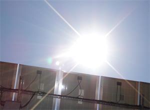 Ib vogt同意收购亚洲太阳能项目多数股权