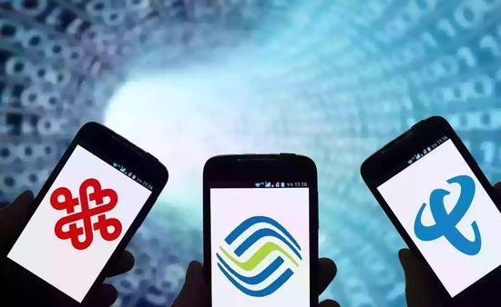 """新疆三大电信运营商""""流量不限量""""广告问题遭约谈"""