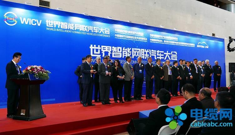 开启汽车新时代 2018世界智能网联汽车大会在京盛大开幕