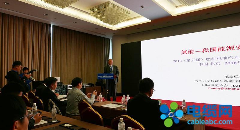 到2040年氢能有望成为中国主体能源之一