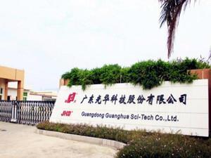 光华科技募集2.493亿元投资锂电池正极材料项目