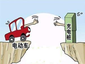 和顺电气5686.45万元中标广东电网电动汽车充电装置项目