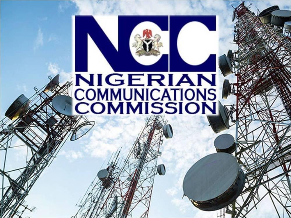 尼日利亚全国光纤网络部署长达已超5万公里