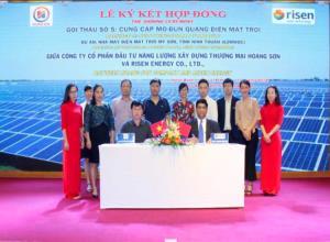 东方日升能源向越南供应太阳能组件