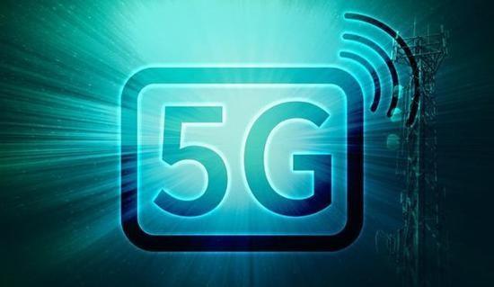 工信部发放5G试验频率使用许可