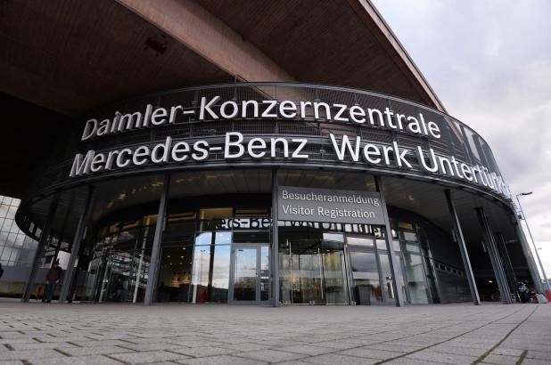 到2030年戴姆勒将采购200亿欧元汽车电池
