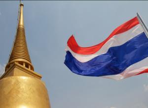 亚行投资公司绿色债券以资助泰国太阳能项目