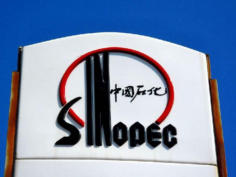 上海石化延迟焦化装置实现清洁生产