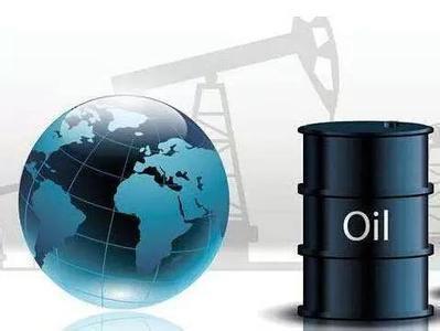 美国原油库存的减少支撑了油价的上涨