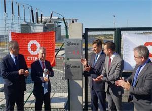 Allianz集团收购葡萄牙无补贴大型太阳能项目