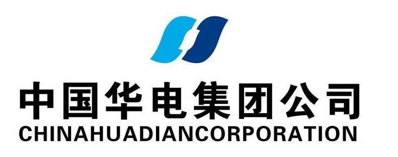 华电广安公司61号机组超低排放改造项目顺利通过环保达标认定