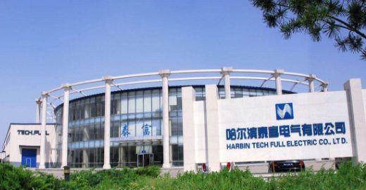 哈尔滨电气提出私有化要约 总价30.8亿港元