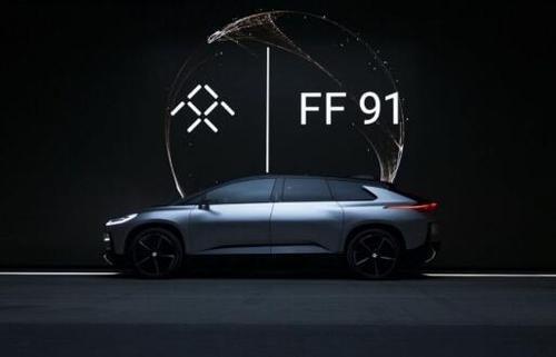 恒大与FF和解 恒大持有32%FF优先股权和FF香港