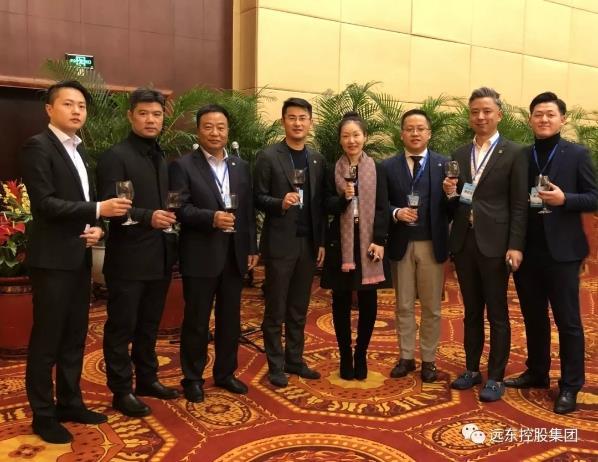远东受邀出席2019年世界桂商暨商会经贸文化交流合作大会
