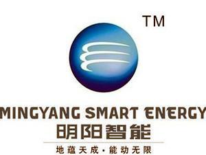 明阳智能将于1月11日在上交所上市申购