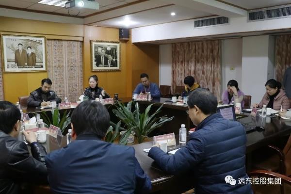 无锡市工商行政管理局、宜兴市市场监督管理局领导莅临远东指导交流
