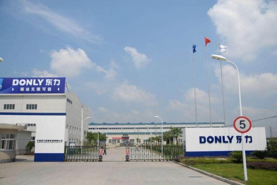 宁波东力2018年预亏逾24亿元 子公司年富供应链破产清算