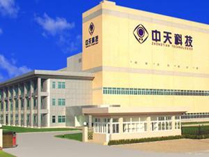 中天科技拟2亿元增资全资子公司江东电子材料