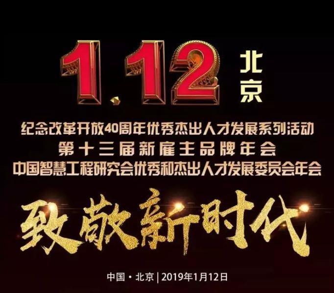 蒋锡培:未来最重要的竞争是人才竞争