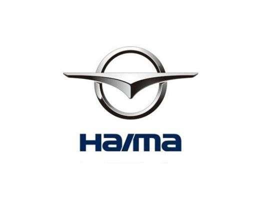 海马汽车2018年净利润预亏12-18亿