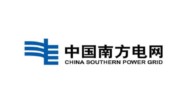 南方电网全力服务粤港澳大湾区建设