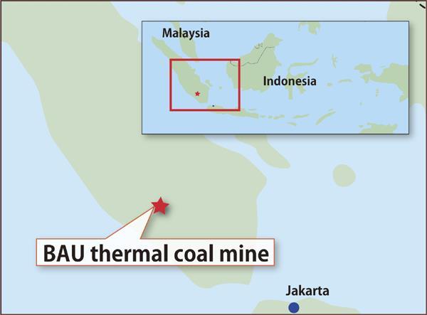 日本双日出售其印尼动力煤矿30%股份