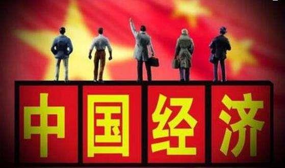 中国经济完全能够在风雨中壮大成长