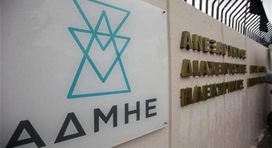 希腊主岛-克里特岛海缆项目招标计划启动