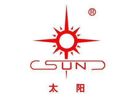 太阳电缆:公司积极参与国家一带一路建设