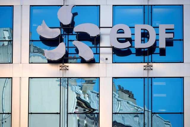法国EDF于2021年关闭580兆瓦煤电站计划遭工会反对