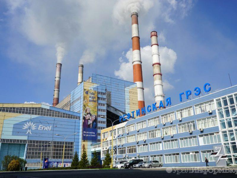 意大利Enel出售俄罗斯最大燃煤电站