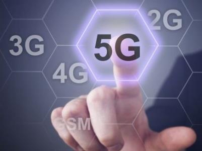 5G商用牌照正式发放 四巨头表态大不同