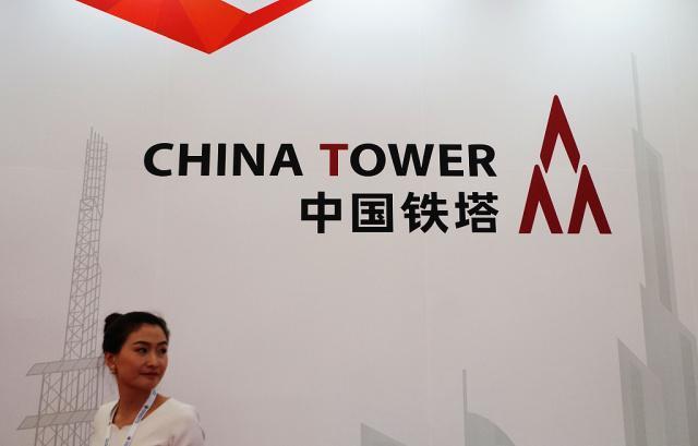 中国铁塔50亿元注册成立铁塔能源公司