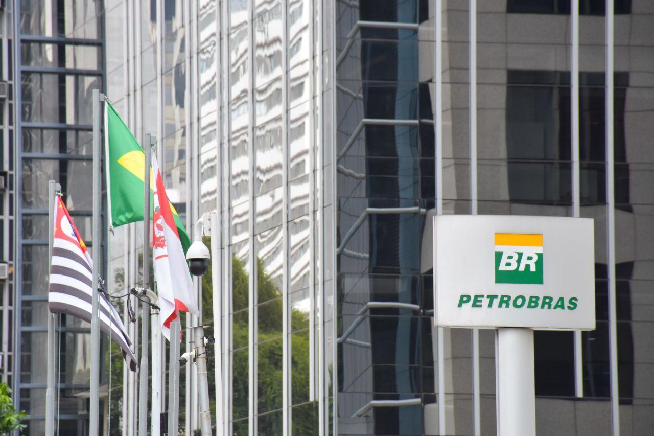 巴西联邦储蓄银行出售巴西国家石油公司股份