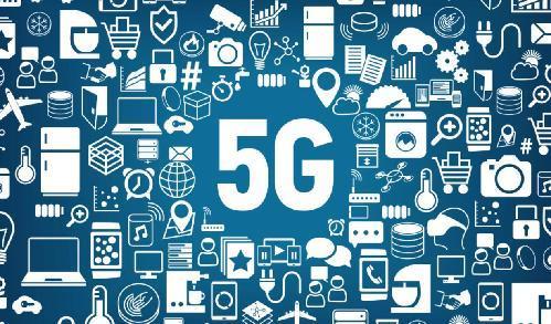 产业链重构 5G终端产业迎来投资机遇