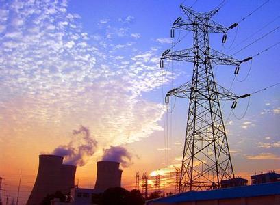 未来三年全国电力供需形势将全面趋紧