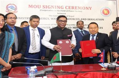 尼泊尔与孟加拉国同意联合投资水电项目