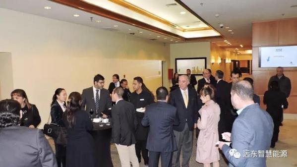 建设远东品牌 链接核心客户——智慧能源首次海外专场推荐会在智利举办